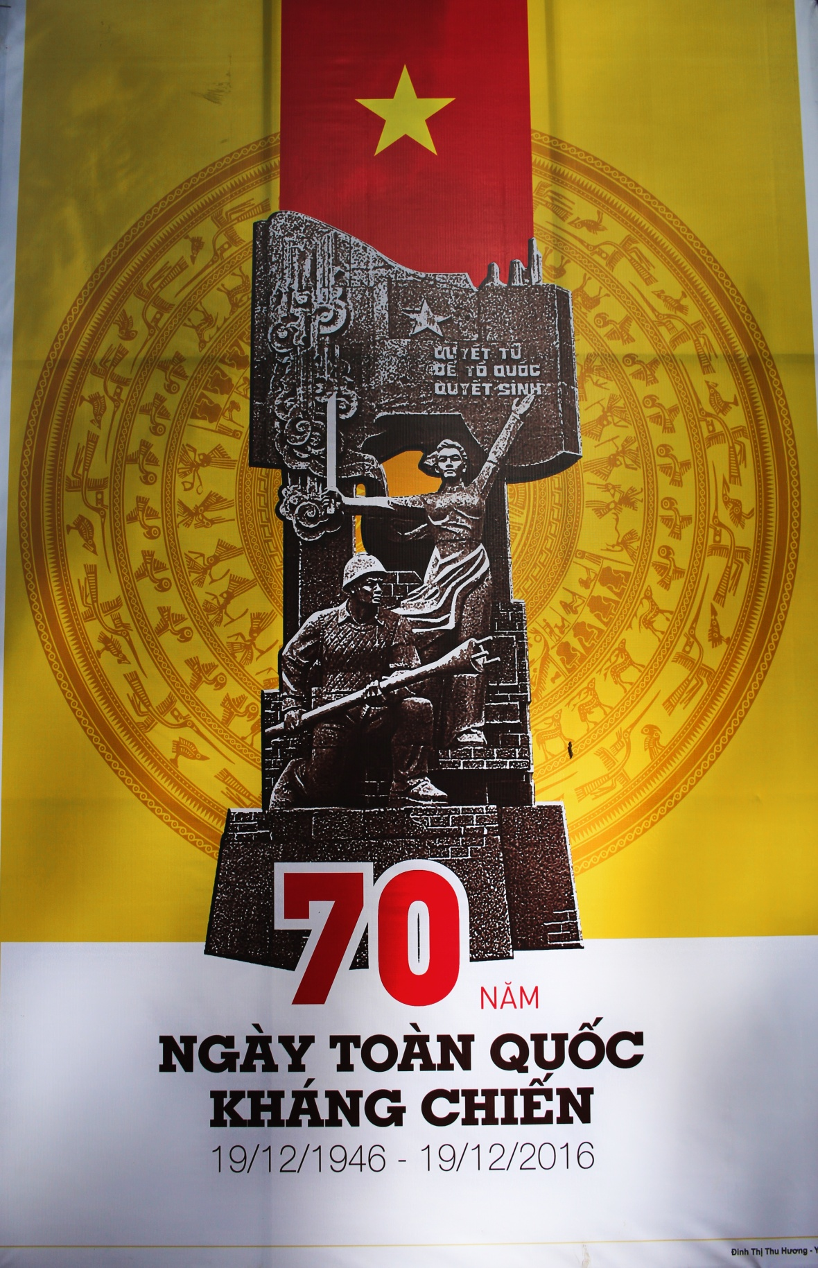 affiches-propagande-hochiminh-monument-8