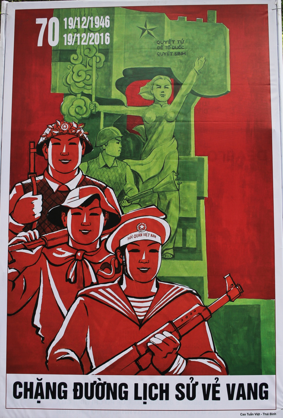 affiches-propagande-hochiminh-monument-peuple-9