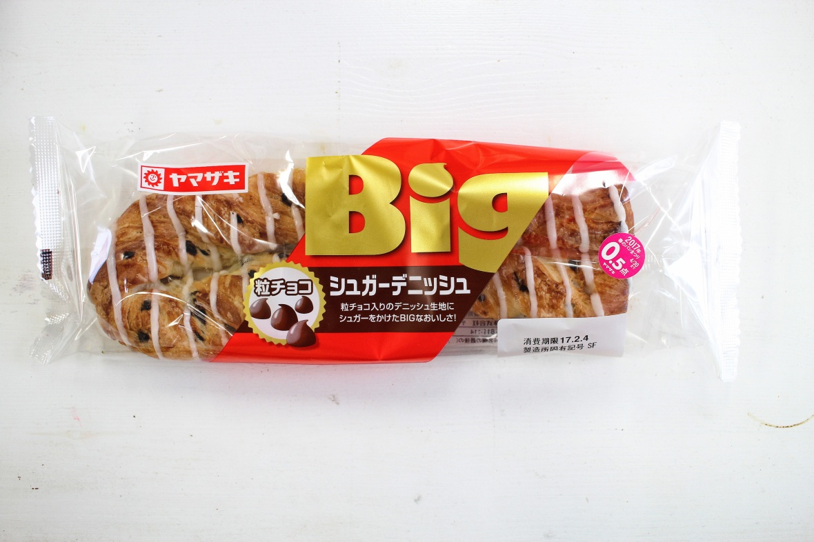 Big japan junck food.jpg