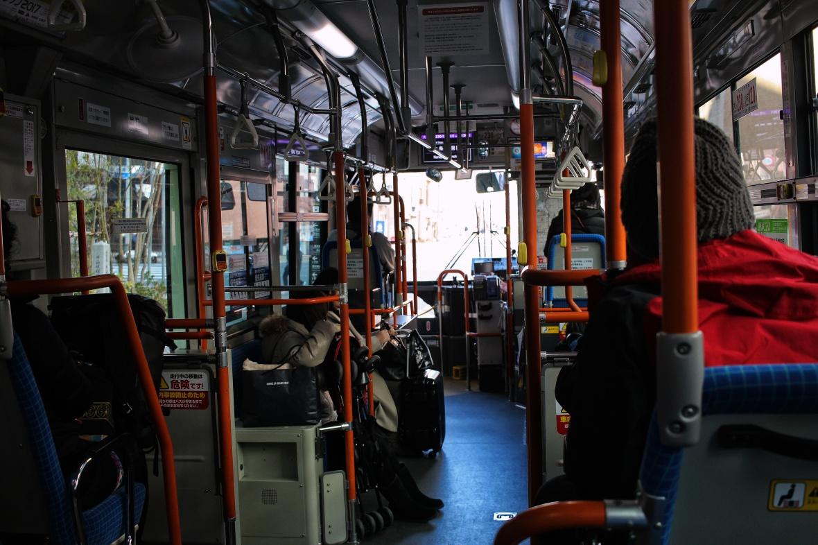 bus-japon-kyoto