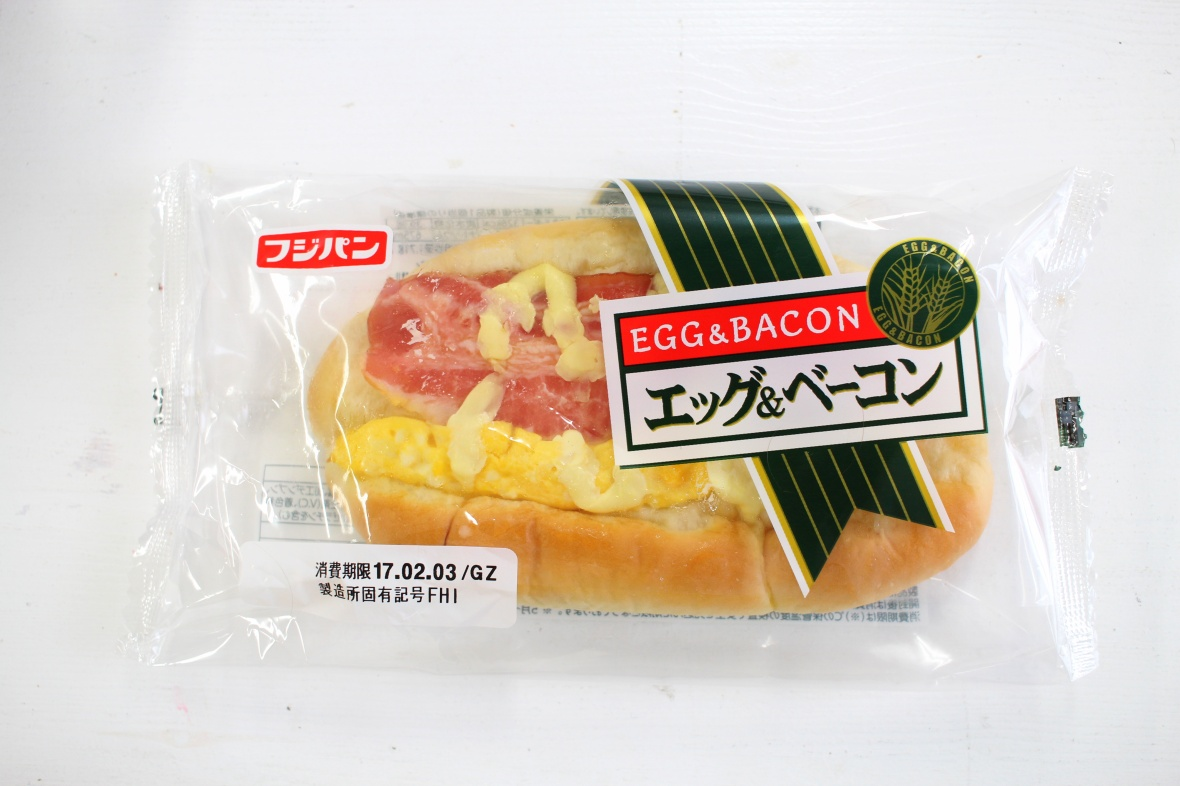egg&bacon japan junck food.jpg
