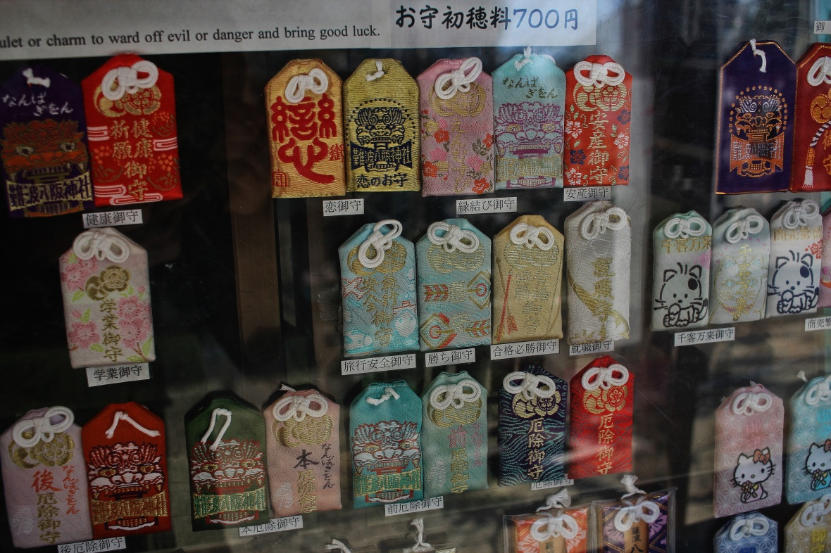 superstitions japon omamoris