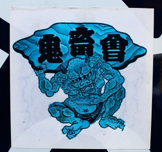japan's stickers war démon bleu