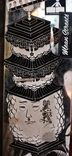 japan's stickers war demon jap maison