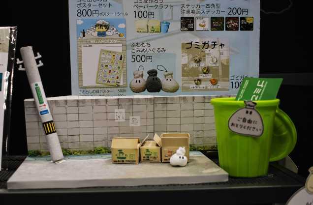 laurent Ibanez tokyo design festa exemple poubelle décors
