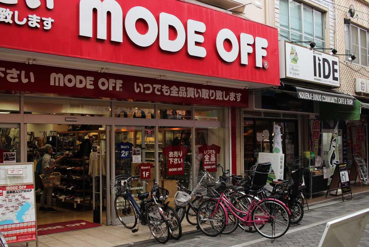 laurent ibanez derriere la colline frippes tokyo modeoff