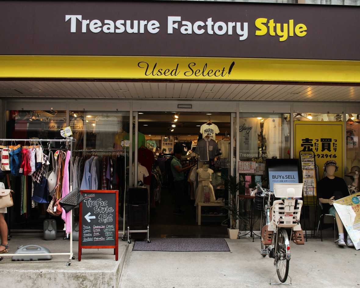laurent ibanez derriere la colline frippes tokyo treasure factory