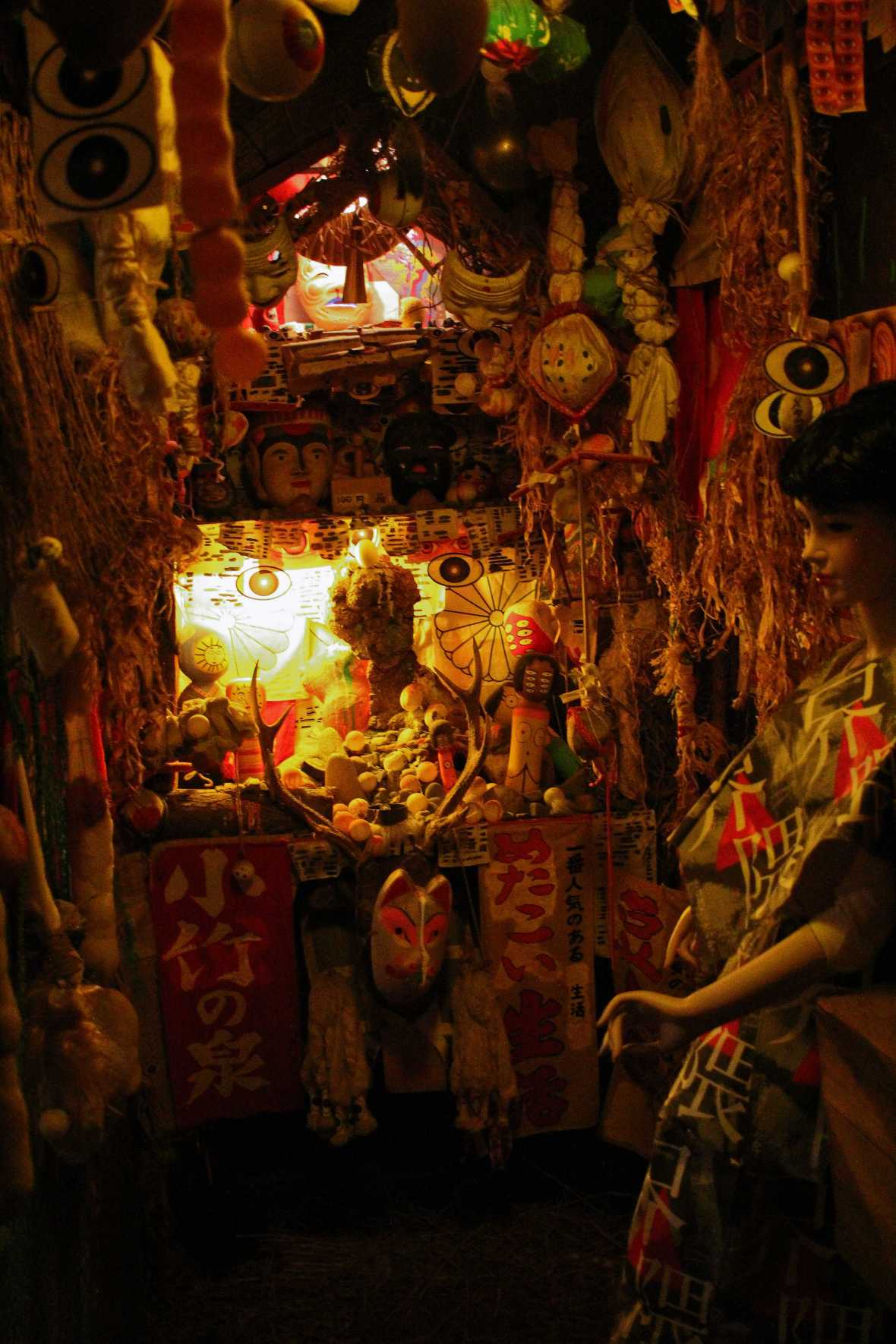 laurent ibanez derriere la colline Izakaya muraya toilettes2