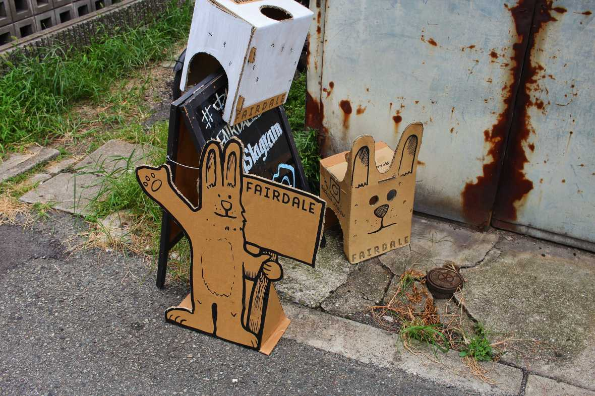 laurent ibanez derriere la colline nakazakicho art dans la rue