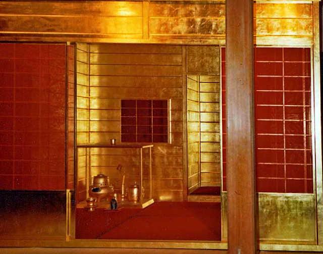 salle the dorée