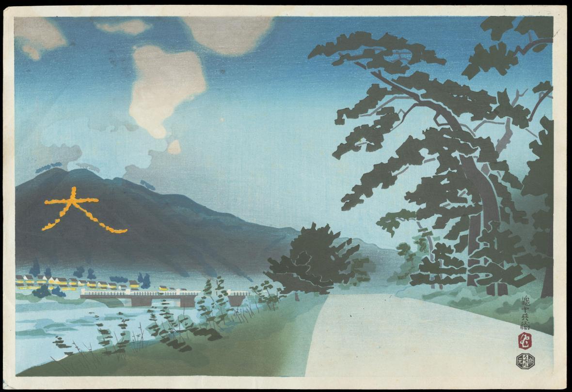 Kamei_Tobei-Daimonji_Festival-010904-12-04-2010-10904-x2000