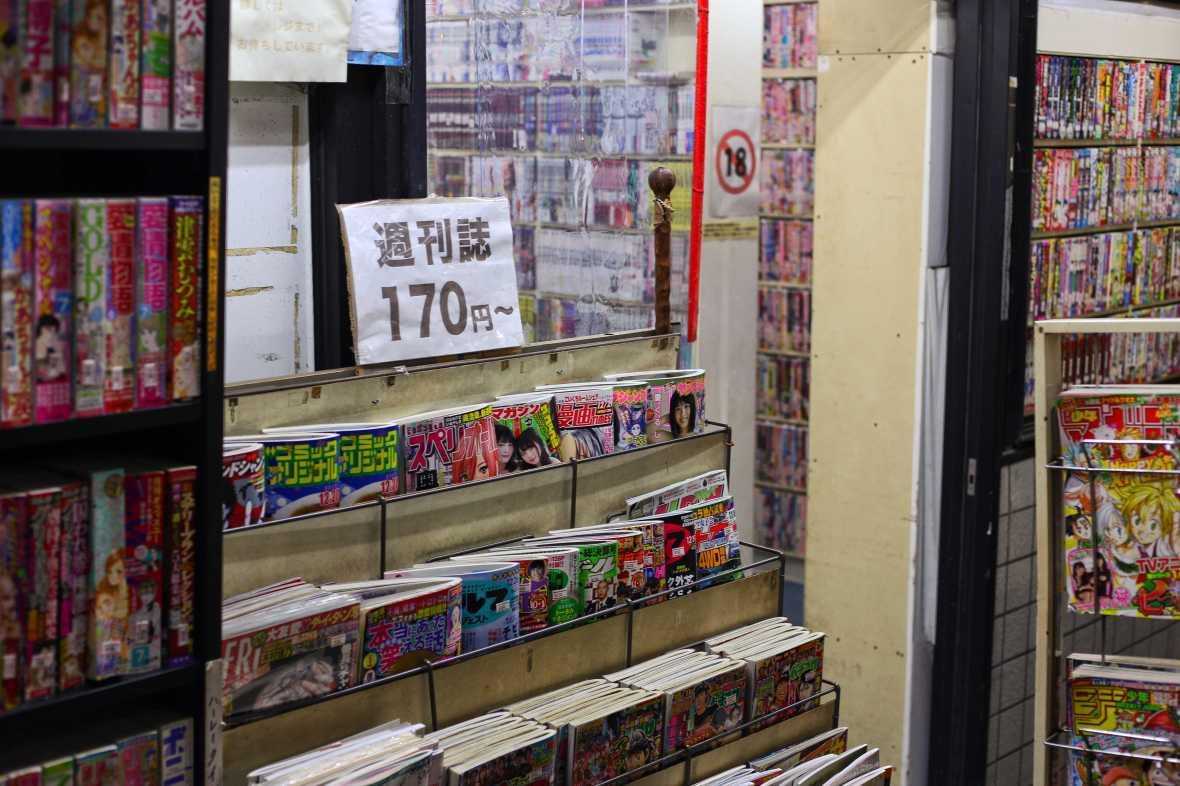 laurent ibanez derriere la colline japon au quotidien mangas